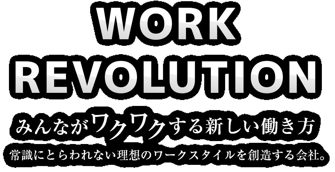 work revolution